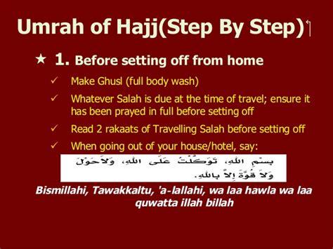 hajj steps umrah of hajj step by step