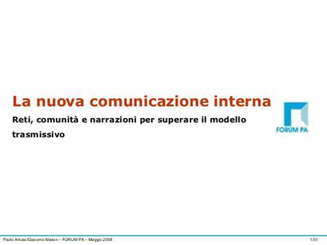 piano di comunicazione interna la nuova comunicazione interna
