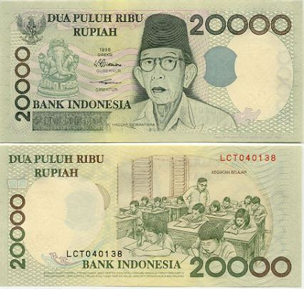 bank of india indonesia ganesha s picture on currency indian defence