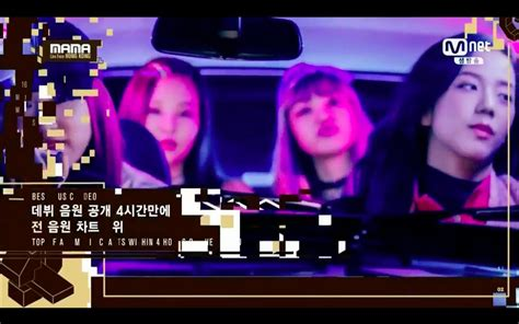 blackpink mama 2016 faqihah husni all winners of mnet asian music awards