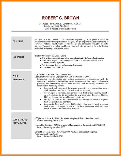 Objective On Resume Exles by Resume Introduction Exles 28 Images Simple Resume