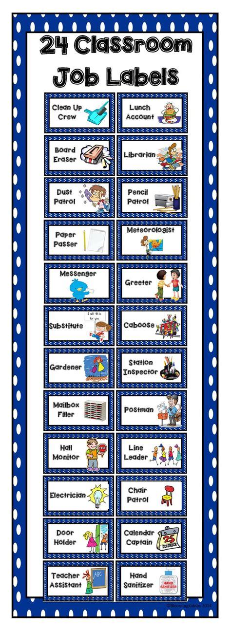 printable job labels 24 classroom job labels