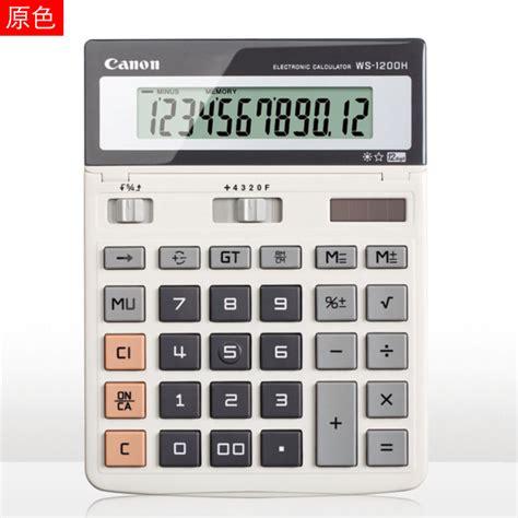 Canon As 120r Calculator canon ws 1200h manual appletoday