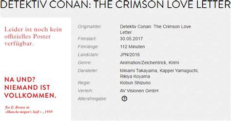 film love letter film 21 the crimson love letter im mai im kino