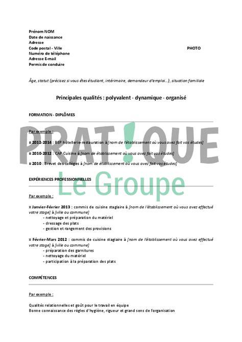 Exemple De Lettre De Motivation Hotellerie Restauration mod 232 le de cv pour un stage en bep h 244 tellerie restauration