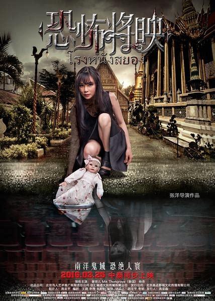 film barat coming soon serial korea serial mandarin serial jepang serial barat