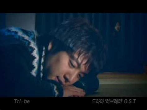 Letter Korean Show Letter Korean Tv Drama