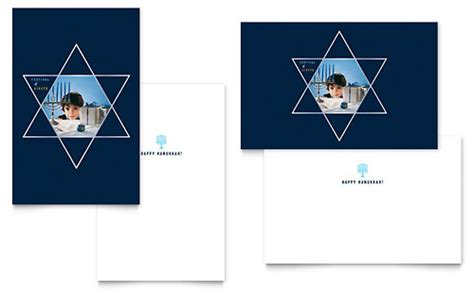 template of david shield folding greeting card happy hanukkah greeting card template design