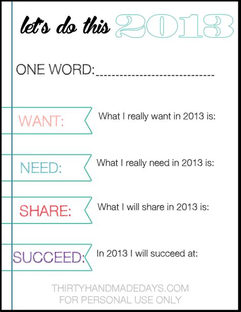 new year resolutions printable kid free new year resolutions 2013 printable