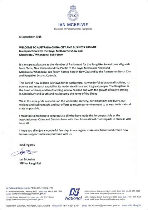 Support Letter For Housing Nsw Support Letter From Ian Mckelvie Mp Of New Zealand Acscs Australasia China Cities Summit