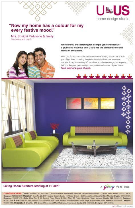 u us home design studio u and us home design studio ad advert gallery