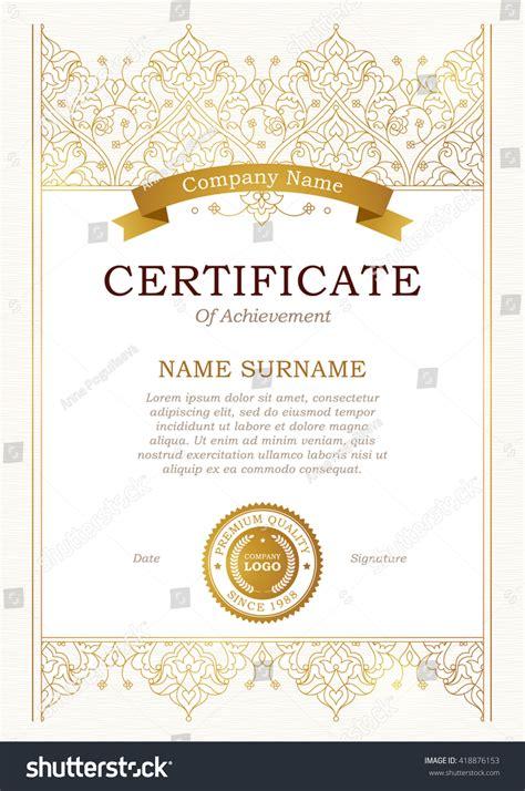 certificate design golden vector outline frame eastern style certificate stock