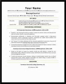 Sample Front Desk Resume hotel front desk associate resume front desk agent resume