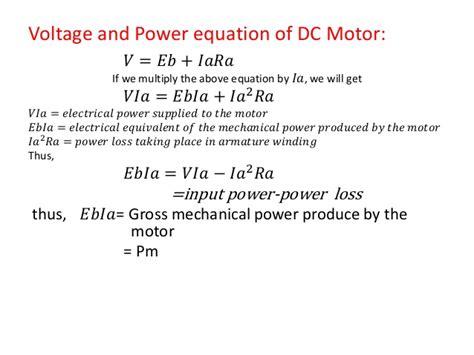 dc motor equations dc motor