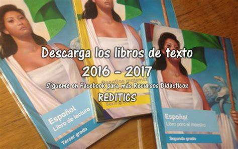 libros 6o primaria historia 2016 libros de texto de primaria para el alumno ciclo escolar