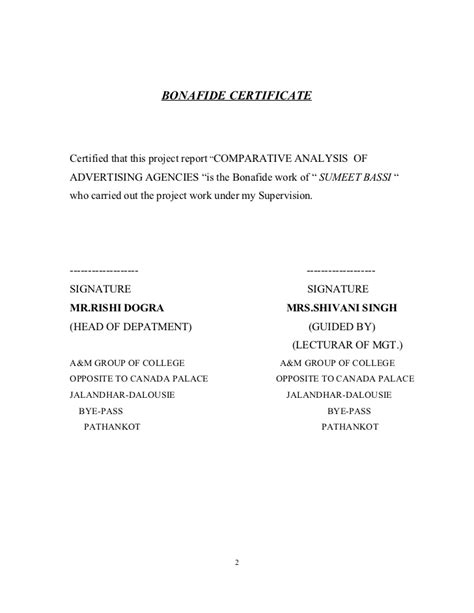 certification letter for address proof advertising agency project report mba by sumeet bassi