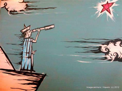 Kertas Poster serendipity radar neptunus