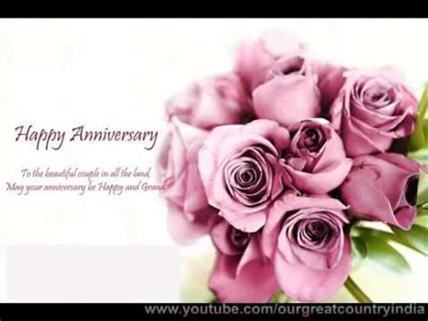 Wedding Anniversary Wishes Malayalam Sms by Happy Marriage Anniversary Wishes Text Message Greetings