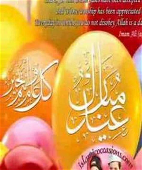 best arabic islamic nasheed about prophet muhammad pbuh 1000 images about islamic nasheeds on watches