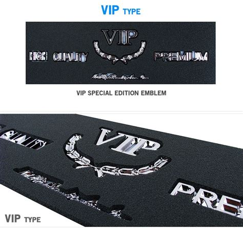 Emblem Vip Abs By Tastestos vip car special edition emblems vip logo trunk bonnet