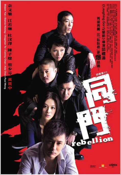 hong kong gangster movie conroy chan movies actor hong kong filmography