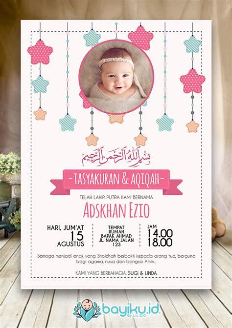 free desain undangan aqiqah free download template kartu undangan aqiqah by bayiku id