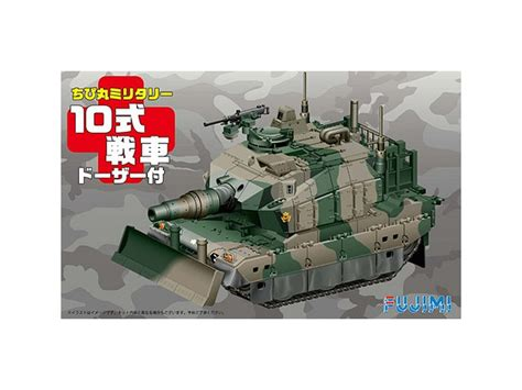 chibi maru type 10 tank with dozer by fujimi hobbylink japan