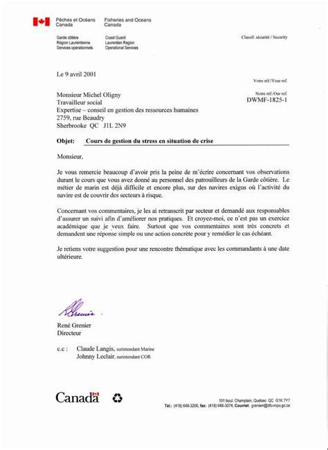 Exemple De Lettre Administrative A Forme Personnelle Michel Oligny Expertise Conseil Inc