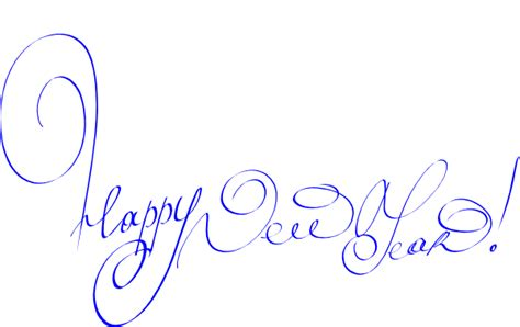 new year 2014 clipart free happy new year 2014 clip
