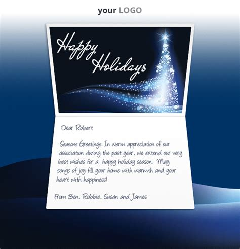 how to make e greeting cards animated gif