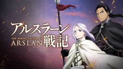 The Heroic Legend Of Arslan 03 heroic legend of arslan all the anime