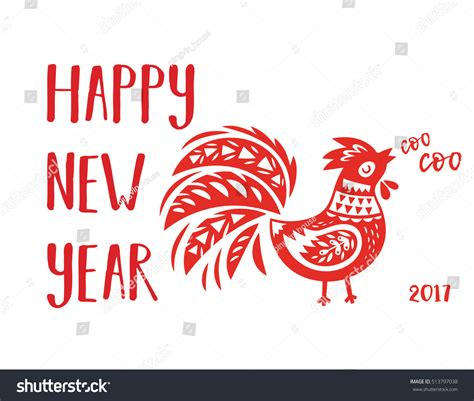 new year zodiac rooster happy new year zodiac rooster stock vector