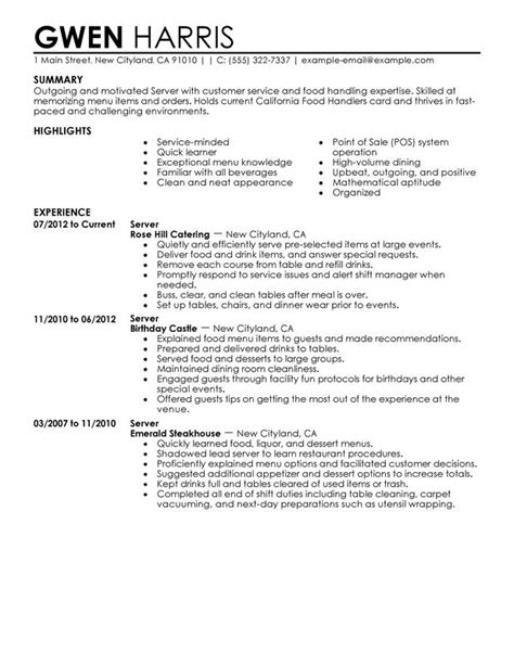 server resume template free server resume template learnhowtoloseweight net
