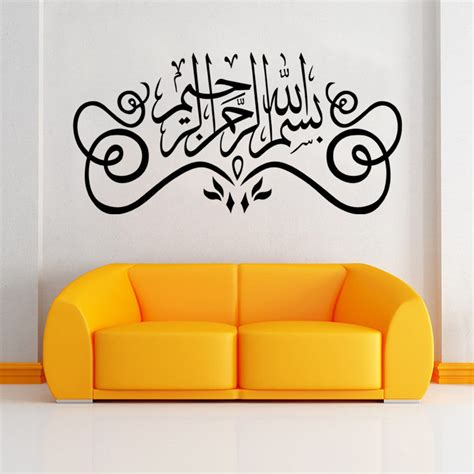 Walldecor Islamic Quotes 4 9327 islam wall stickers home decorations muslim bedroom mosque mural vinyl decals god allah
