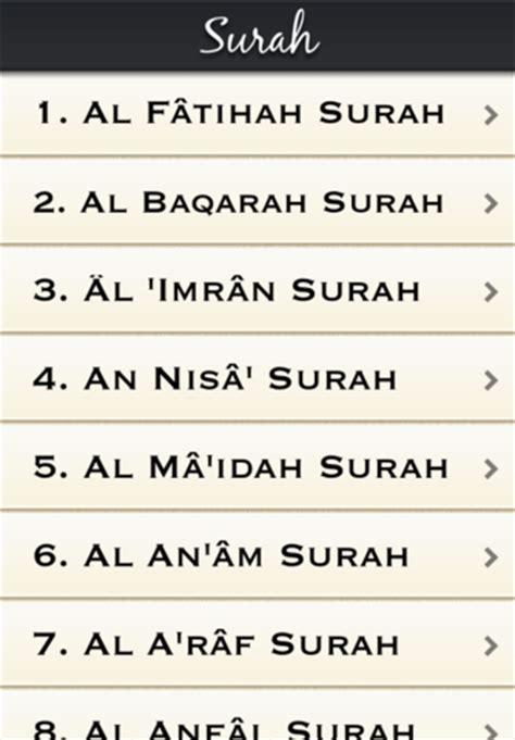 al quran arabic full 114 sura free download sbbitzs image gallery name of surah 114