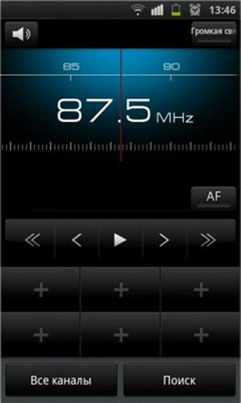 fm radio on android использование fm радио в android