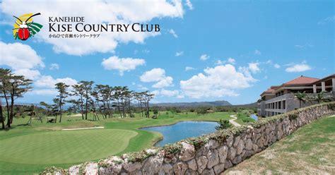 Jp Cc 公式 沖縄 かねひで喜瀬カントリークラブ 沖縄のゴルフ場なら本格的チャンピオンコースのかねひで喜瀬カントリークラブ