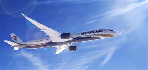 farnborough  starlux airlines selects  xwb