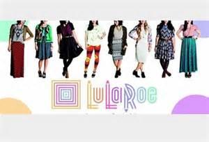 lularoe pop up boutique party