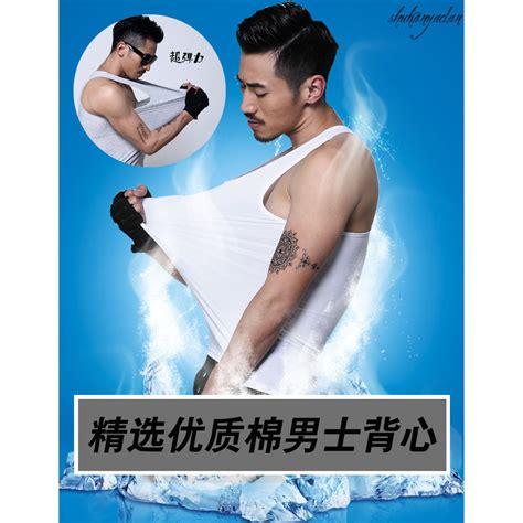 Seas Cowok Size Xl singlet pria undershirt vest size xl gray