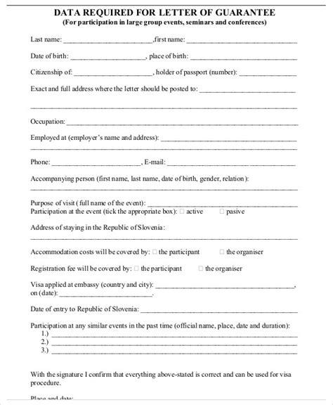 Employment Guarantee Letter Format guarantee letter
