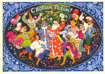 russian  year postcards postcardycom