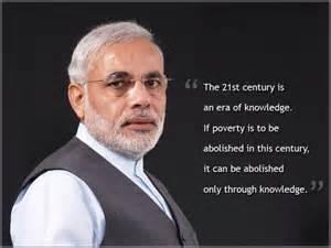 Ravishankar Maharaj Essay In Gujarati by My Favorite Politician Prime Minister Narendra Modi Essay Speech