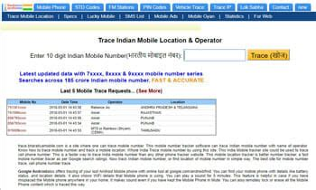 mobile number tracker with address 15 best mobile number tracker with name and address