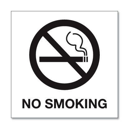 no smoking sign black brushed metal no smoking signs custom office signage