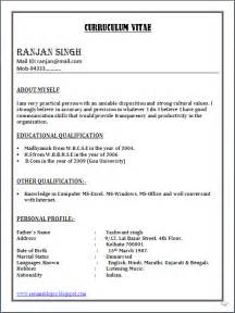 freshers resume format in word document resume format
