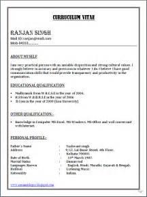 Bpo call centre resume sample in word document resume formats