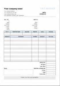 Free Wordpad Templates by Invoice Template Wordpad Rabitah Net