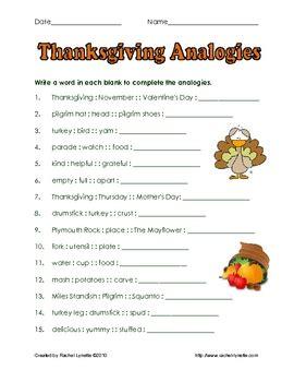 free thanksgiving analogies worksheet by rachel lynette tpt