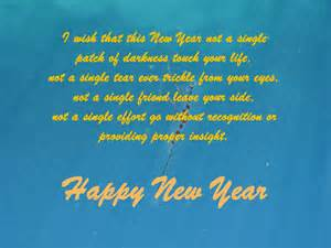 new year wishes for friends 7 best new year wishes